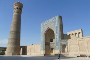 Boechara, Oezbekistan