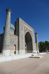 Smarkand, Oezbekistan