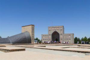Ulugbek Observatorium in Samarkand, Oezbekistan
